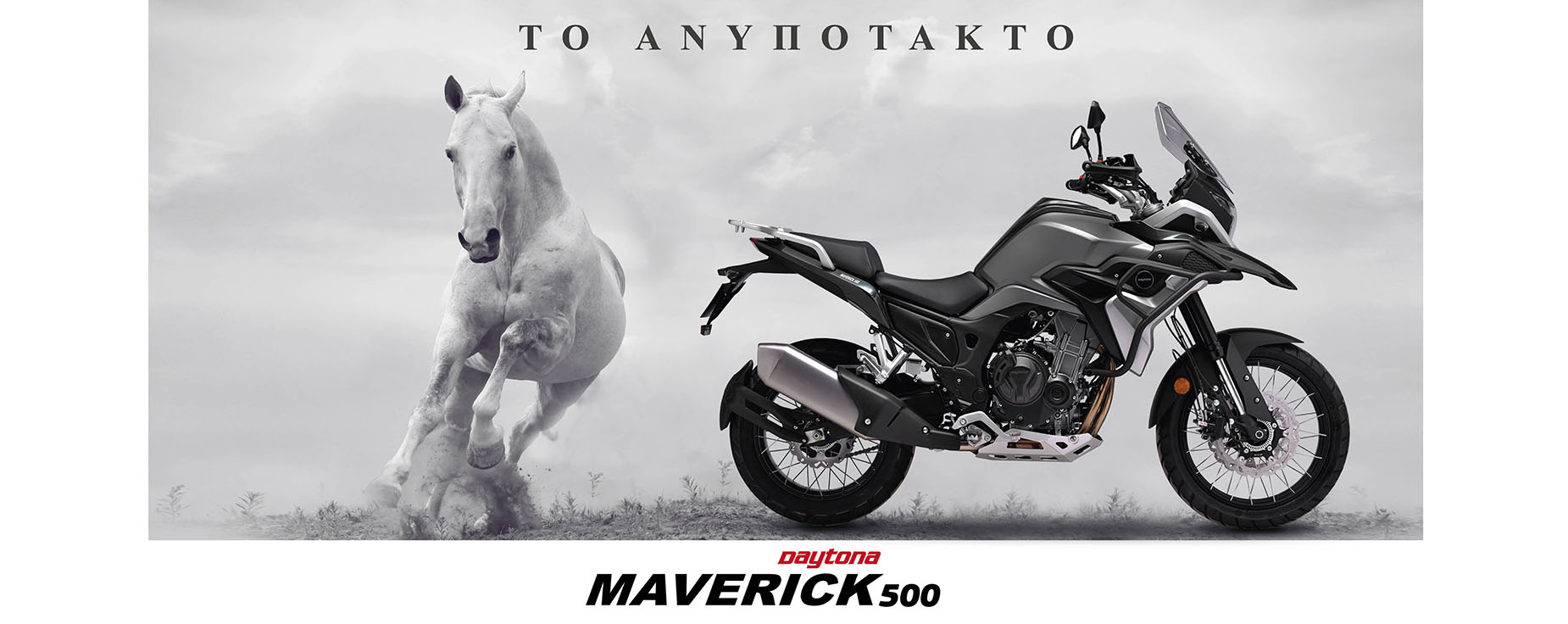 DAYTONA MAVERICK 500 ABS NEW